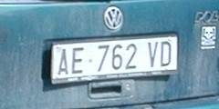 A good quality license plate